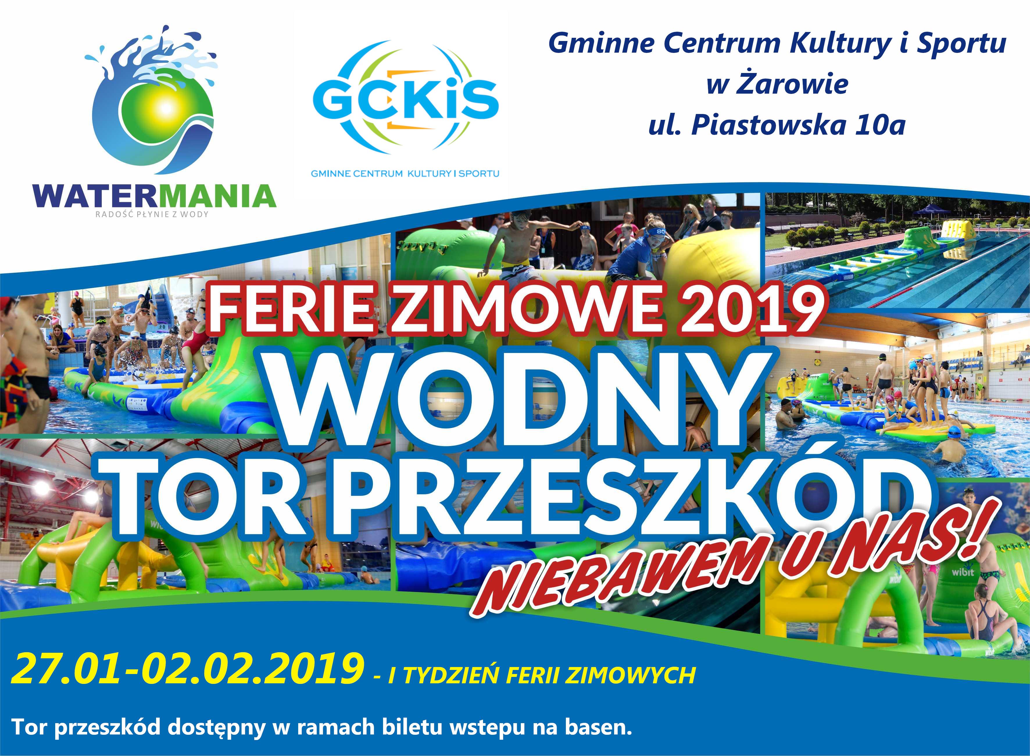 WATERMANIA plakat żarów_ferie2019
